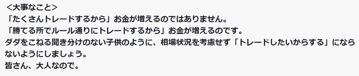 f:id:wakakiyo1188:20190717192145p:plain