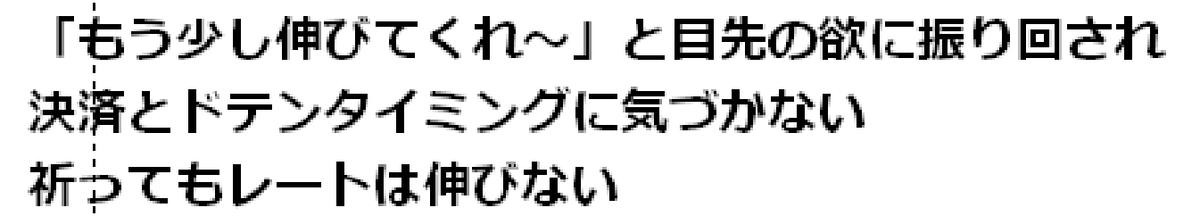 f:id:wakakiyo1188:20190727185729p:plain