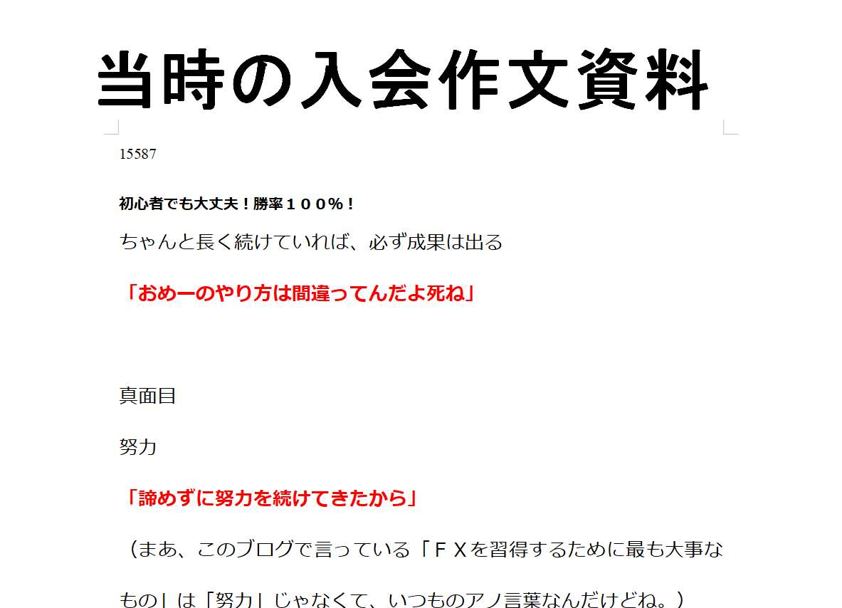 f:id:wakakiyo1188:20190916183618p:plain