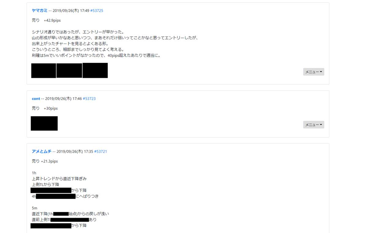 f:id:wakakiyo1188:20190930113913p:plain
