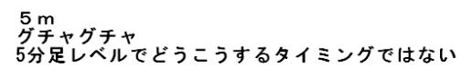 f:id:wakakiyo1188:20191016153713p:plain