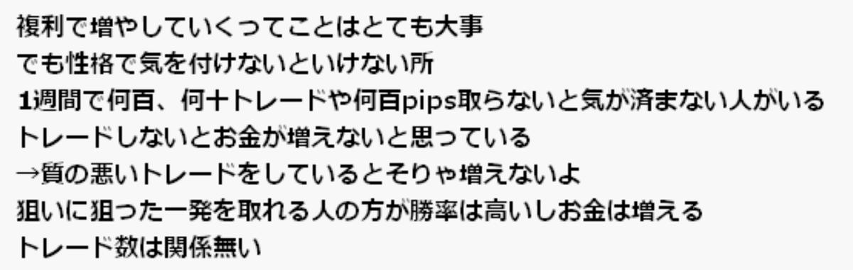 f:id:wakakiyo1188:20191103114532p:plain