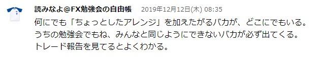 f:id:wakakiyo1188:20200217164115j:plain