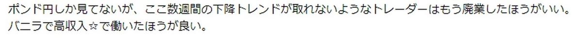 f:id:wakakiyo1188:20200404152322j:plain