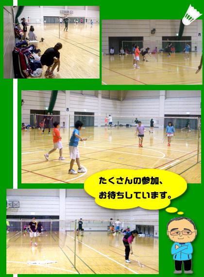 f:id:wakakusa-jr-b-c:20170422221814p:plain