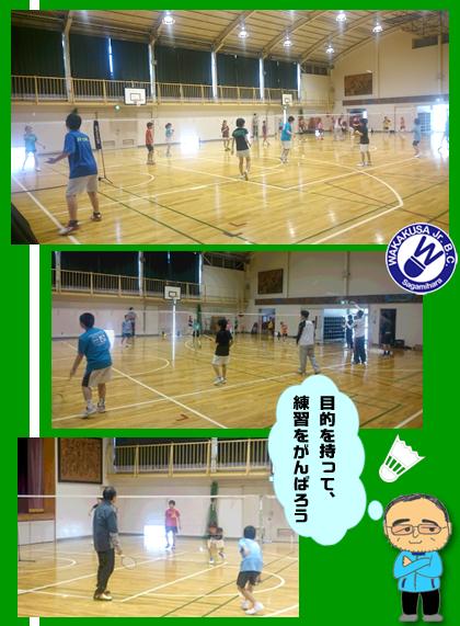 f:id:wakakusa-jr-b-c:20170504045705p:plain