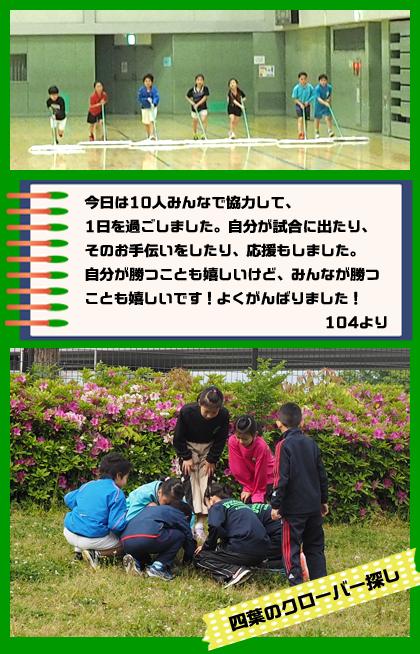 f:id:wakakusa-jr-b-c:20170504213807p:plain