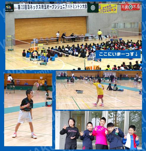 f:id:wakakusa-jr-b-c:20170513202525p:plain