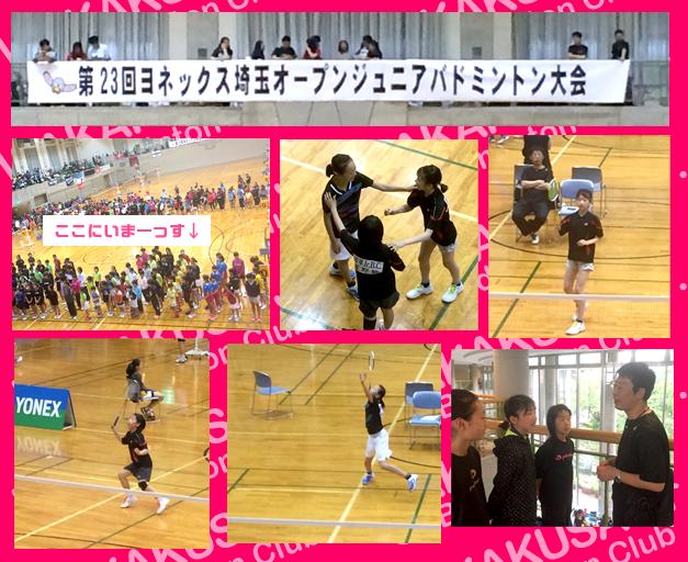 f:id:wakakusa-jr-b-c:20170513203158p:plain