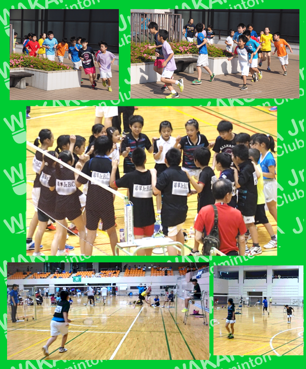 f:id:wakakusa-jr-b-c:20170521193058p:plain