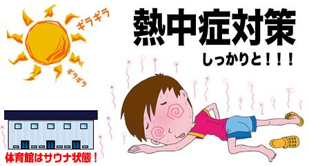 f:id:wakakusa-jr-b-c:20170715104051p:plain