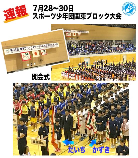 f:id:wakakusa-jr-b-c:20170728185400p:plain