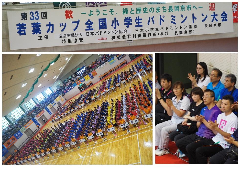 f:id:wakakusa-jr-b-c:20170728234348j:plain