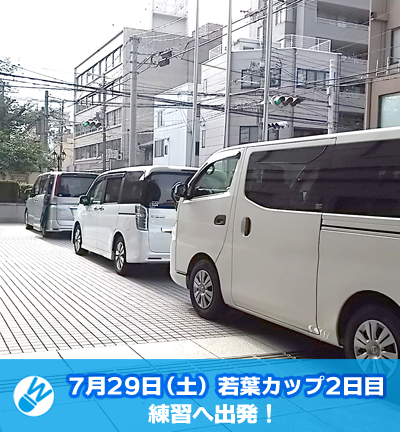 f:id:wakakusa-jr-b-c:20170729084043p:plain