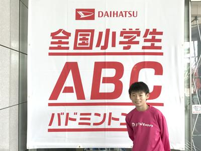 f:id:wakakusa-jr-b-c:20170814171915p:plain