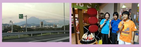 f:id:wakakusa-jr-b-c:20170918231044p:plain