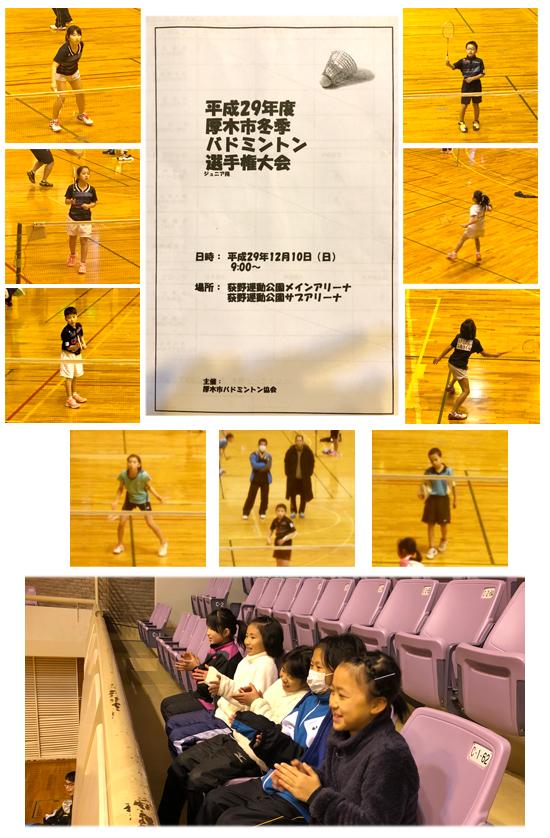 f:id:wakakusa-jr-b-c:20171210192157p:plain