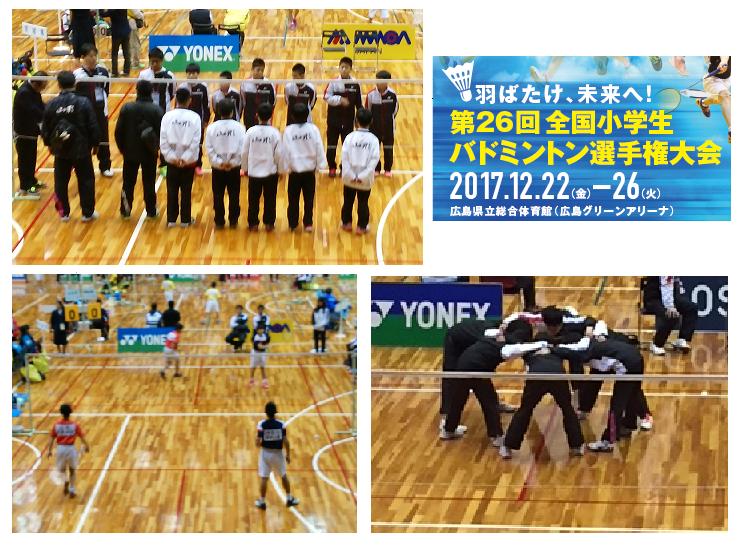 f:id:wakakusa-jr-b-c:20171223220638p:plain