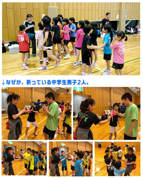 f:id:wakakusa-jr-b-c:20180623194953p:plain