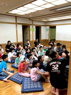 f:id:wakakusa-jr-b-c:20180623211600p:plain