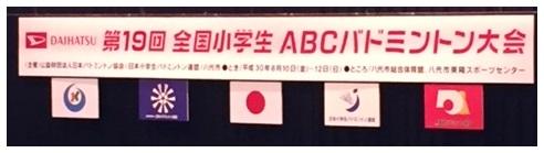 f:id:wakakusa-jr-b-c:20180811184958j:plain