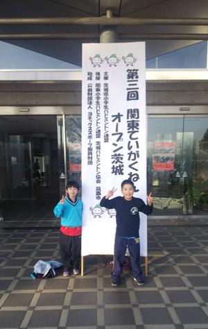 f:id:wakakusa-jr-b-c:20181201211626p:plain