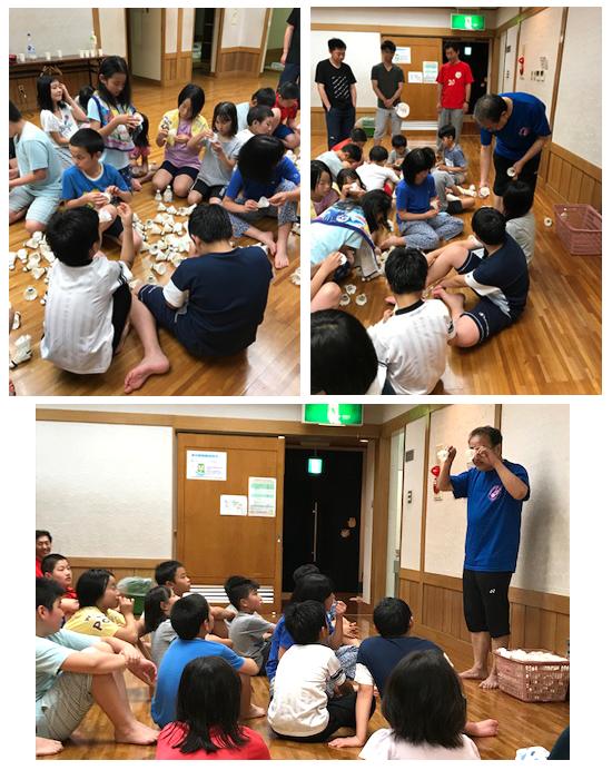 f:id:wakakusa-jr-b-c:20190624203757p:plain