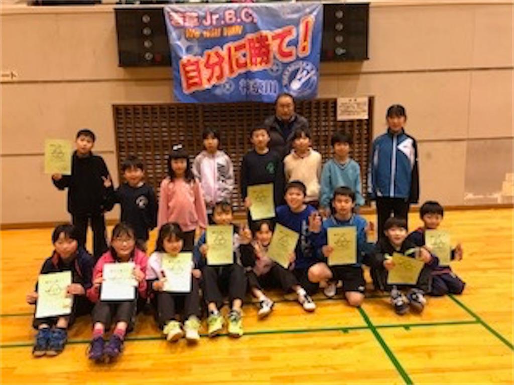 f:id:wakakusa-jr-b-c:20200126171848j:image