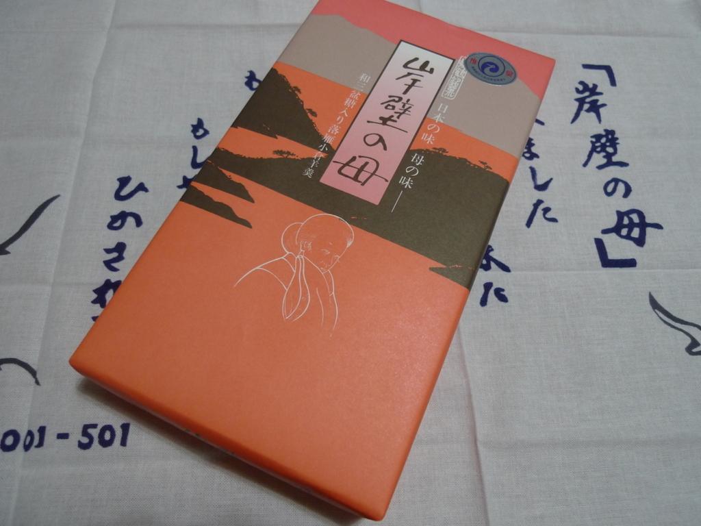 f:id:wakakusa-records:20170824004105j:plain