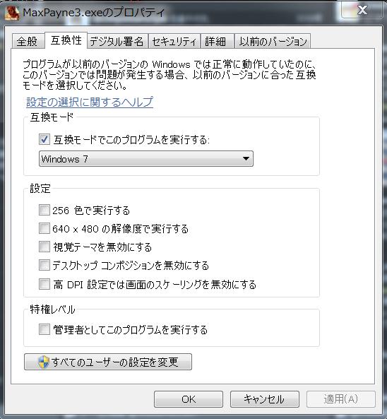 f:id:wakame1367:20131128213449p:plain