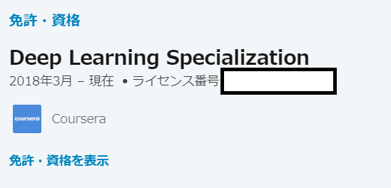 f:id:wakame1367:20180922182912p:plain:w500