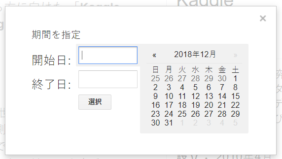 f:id:wakame1367:20181231140843p:plain