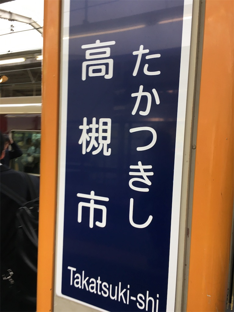f:id:wakame_poke:20171211042733j:image