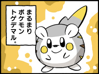 f:id:wakame_poke:20180402011649j:plain