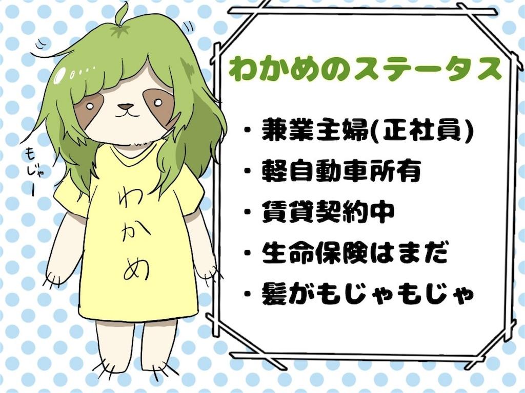 f:id:wakameno:20181113174014j:image