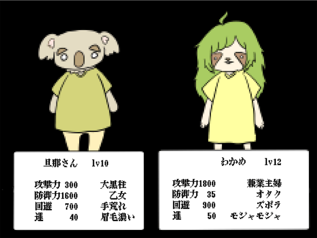f:id:wakameno:20181114211358p:image