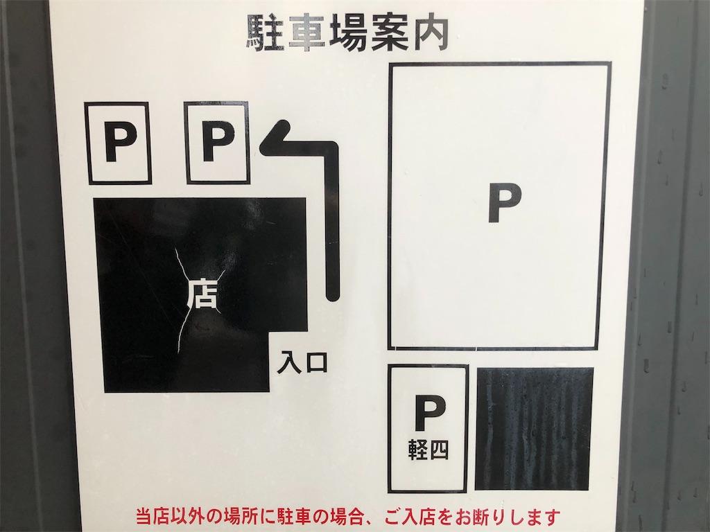 f:id:wakameno:20181221134159j:image