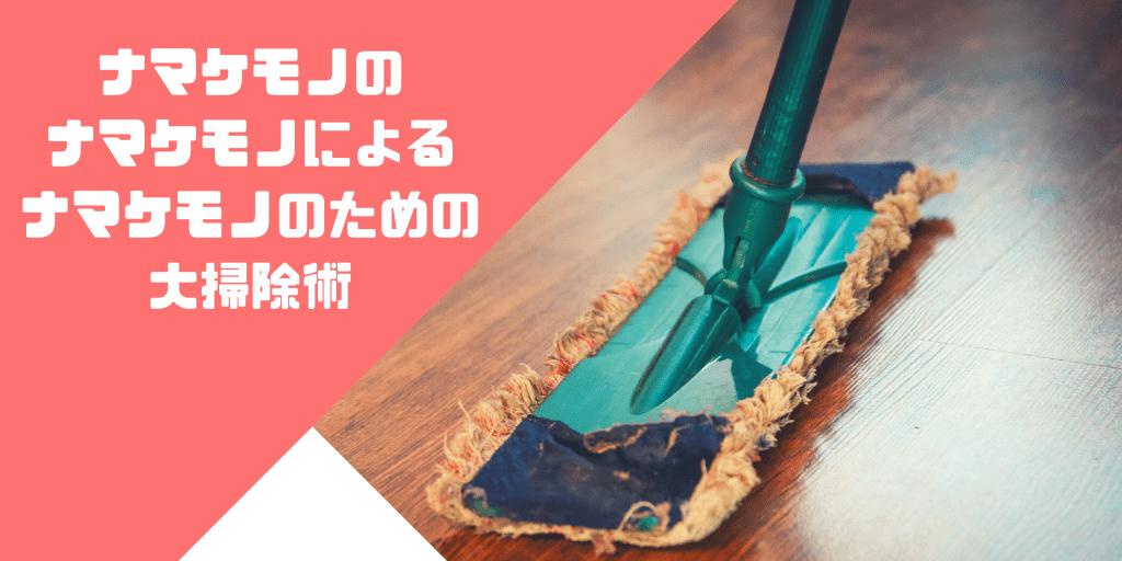 f:id:wakameno:20190107150130p:image
