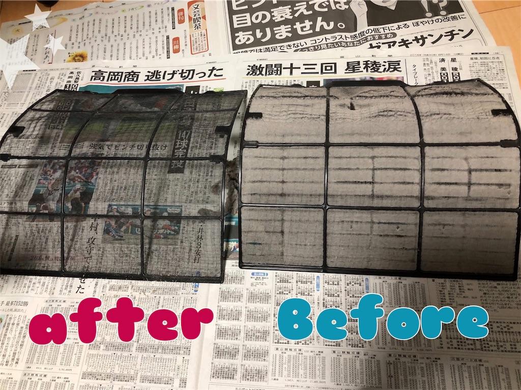 f:id:wakameno:20190107150145j:image