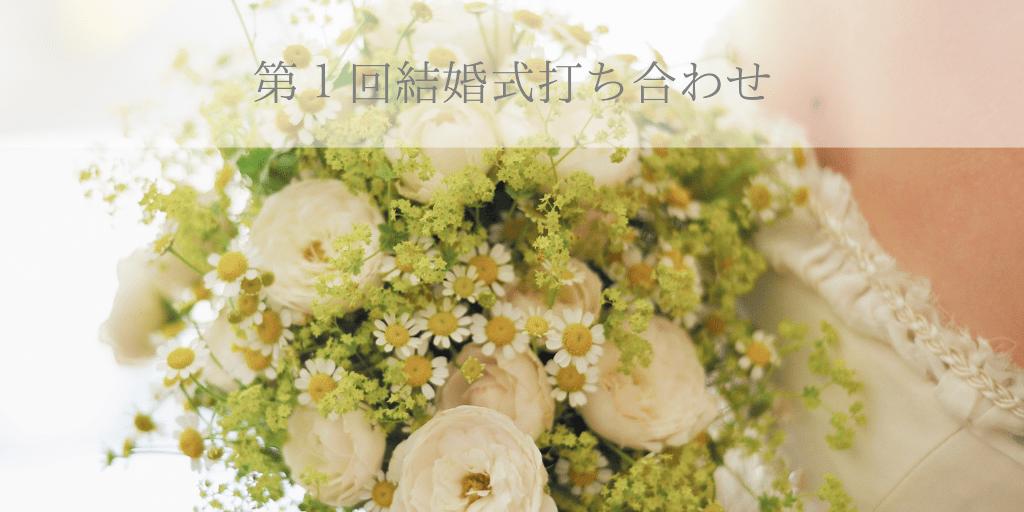 f:id:wakameno:20190107214306p:image