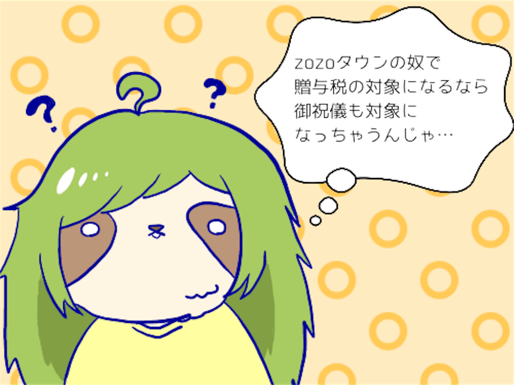 f:id:wakameno:20190109153702p:image