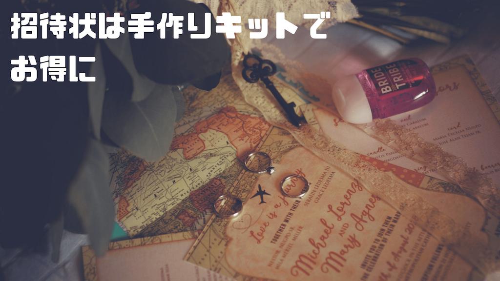 f:id:wakameno:20190119004441p:image