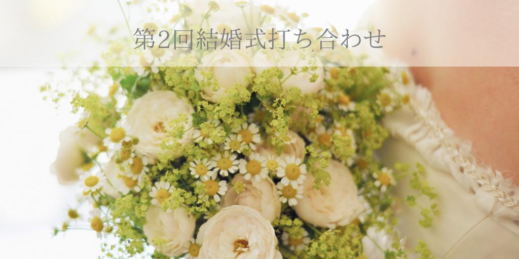 f:id:wakameno:20190122130618p:image