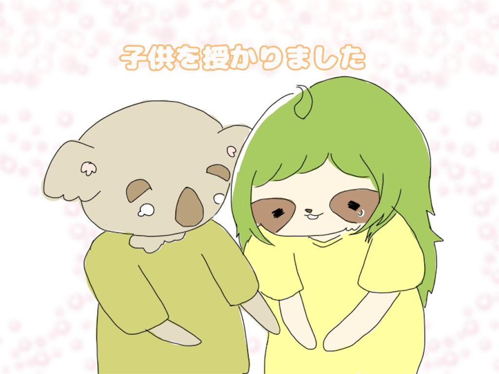 f:id:wakameno:20190206173133p:image