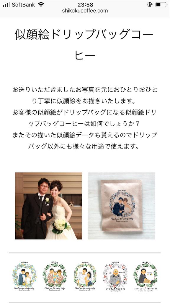 f:id:wakameno:20190214235828p:image