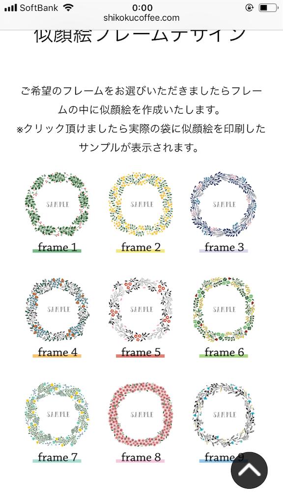 f:id:wakameno:20190215000129p:image