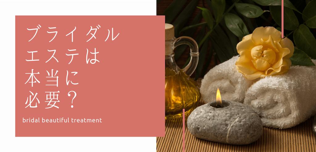 f:id:wakameno:20190712135758p:image