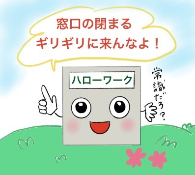 f:id:wakameobasan:20200121012755j:plain