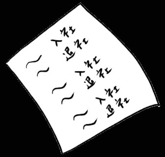 f:id:wakameobasan:20200121020728j:plain