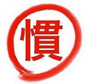 f:id:wakameobasan:20200227010138j:plain